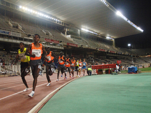 Atletismo - Miting Internacional Atletisme Ciutat de Barcelona -